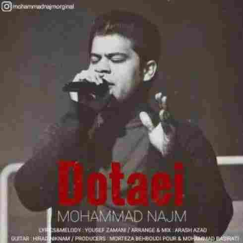 محمد نجم دوتایی