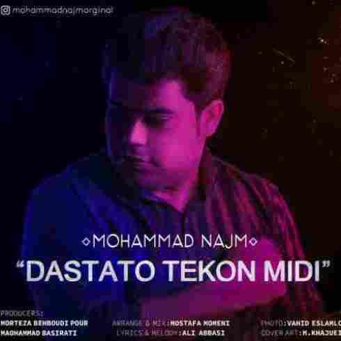 دستاتو تکون میدی محمد نجم