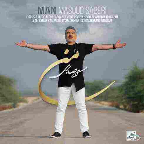من مسعود صابری