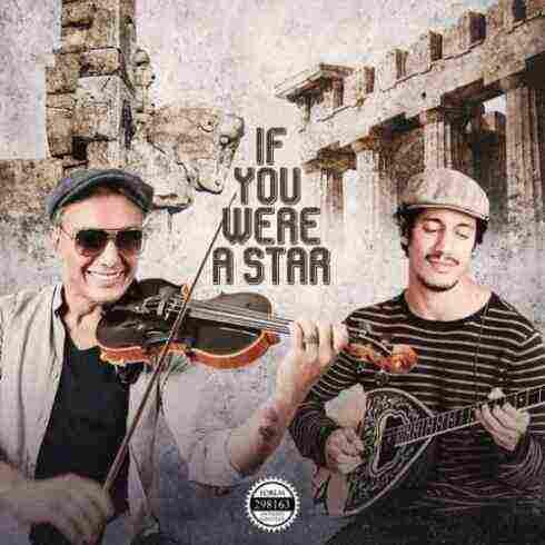 شادمهر عقیلی If You Were a Star